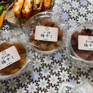 杉田梅と糠味噌