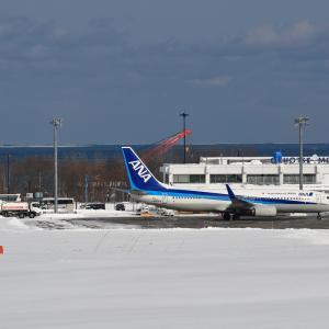 流氷の絡む空港