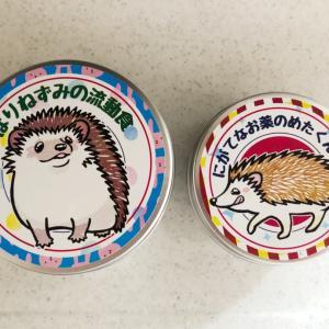 【リブログ希望】生餌(ピンクマウス・乾燥コオロギ)