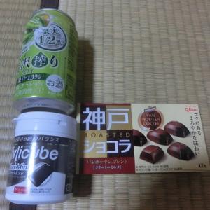 11/8 贅沢搾りキウイ118 ボトルガム367 神戸ショコラ94