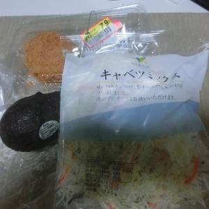 12/5 牛肉コロッケ79 キャベツミックス100 アボカド94 他税