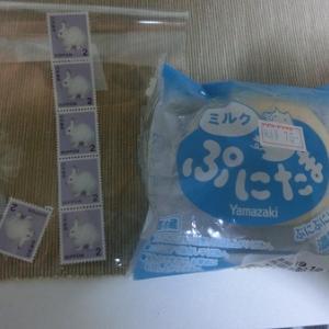 12/23 切手12 ぷにたま76