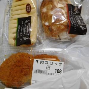5/5 牛肉コロッケ117 ホイップデニッシュ108 もっちパン108