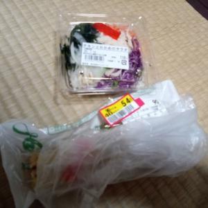 7/9 ちくわ天54 チキンとわかめのサラダ118 他税