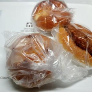 9/19 パン屋さんのパン3種464