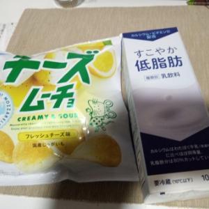 11/26 チーズムーチョ73 すこやか低脂肪116