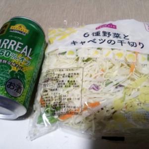 5/6 偽ビール96 6種野菜とキャベツ105