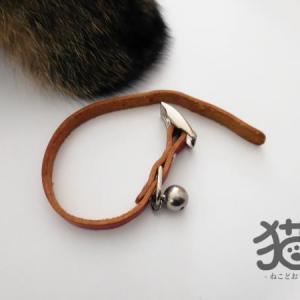 猫の首輪に、鈴はいらない。