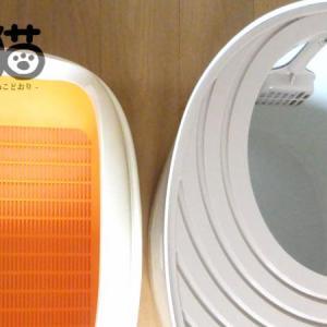 上から猫トイレ、その後のニャンとも清潔トイレ。