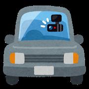 車上荒らしの対策を行っていますか?簡単にできる対策から、効果的な防犯グッズについて紹介