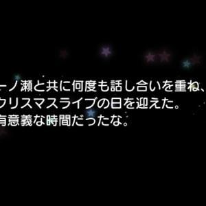 ソシャゲとMマスアニメとうたプリの女日記