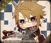 Code:Realize ~創世の姫君~ ヴァンルート感想