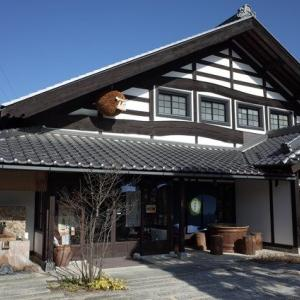 大雪渓酒造の蔵元直営店は築150年古民家で庭見学も可能!