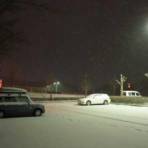 車中用緊急装備を作ろう、大雪になったので。