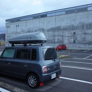 車中泊の目的地はどうやって決めているのですか。