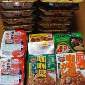 北海道から支援物資(*^^*)