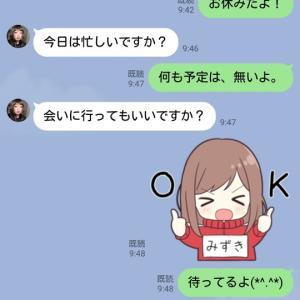 女子会♡ 喫茶cloverさんとインターパーク!