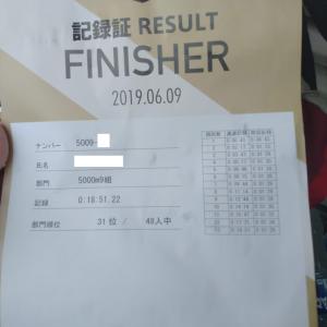 【遅報】OTT5000 m完走しました!