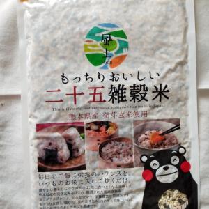 好きなタイプの雑穀米