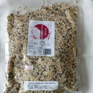 雑穀米GET