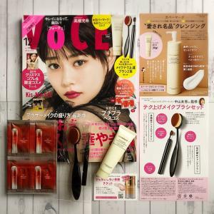 【雑誌付録】VoCE12月号 絶対買い 付録が豪華過ぎ