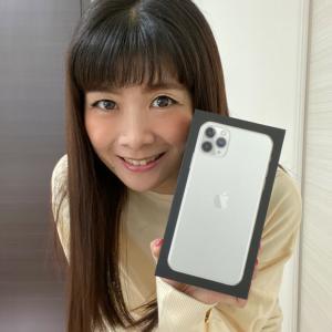 【しまむらコーデ】2ヶ月待ちのiPhone11お迎えに