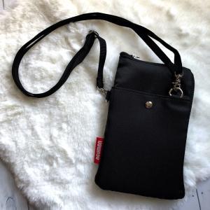【しまむら購入品】スマホ専用バッグ コスパが凄い
