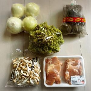 【肉のハナマサ購入品】お買い得品で怪獣シチュー/今日の時短料理