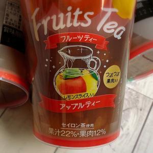 【ファミマ購入品】新作フルーツティーおしゃれ美味!!