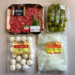 【肉のハナマサ購入品】時短にヘビロテ品&今日の時短料理