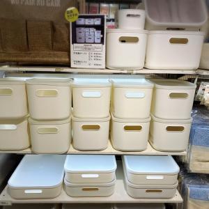 【3COINS購入品】店長オススメ 収納ボックス