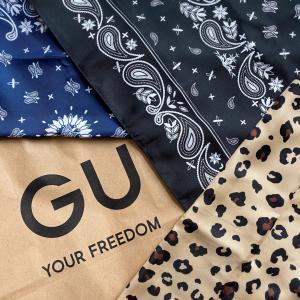 【GU購入品】3色イロチ買いした超お得スカーフ