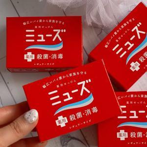 【マツキヨ購入品】数量限定品でゲストソープ