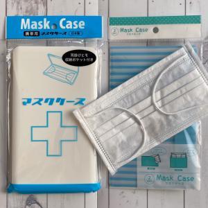 【セリア購入品】マスク売り場でラスイチだった品