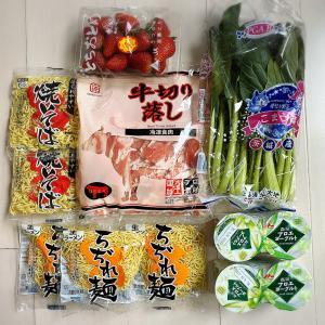 【業務スーパー購入品】CMに憧れて作った時短料理