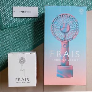 【フランフラン購入品】Francfranc扇風機がハイスペック