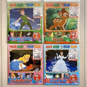 【しまむら購入品】再入荷してた100円ディズニーDVD