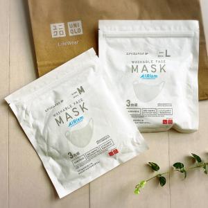 【ユニクロ購入品】エアリズムマスクは普通に買える