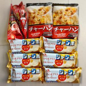 【業務スーパー購入品】激安!食べるほど虜アイス!