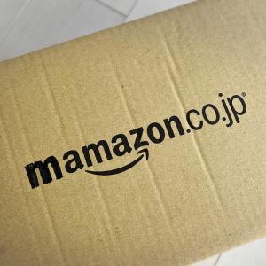 【mamazon購入品】センスほとばしる贈り物
