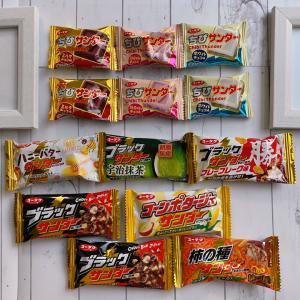 【キャンドゥ購入品】キャンドゥ限定のお菓子