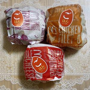 【マクドナルド】約2週間限定の夜バーガー