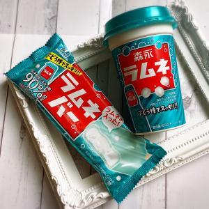 【ファミマ購入品】森永製菓 ラムネバーはぶどう糖90%