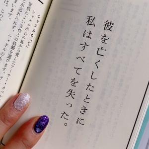 【人生最後のデート】(75)心の空洞と涙の誕生日