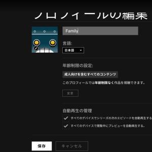 アメリカにいながらNetflixで韓国ドラマを日本語字幕で観る方法