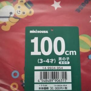 ミキハウス 福袋 100cm
