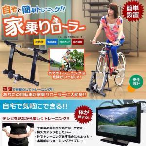 自宅で簡単自転車トレーニング!家乗りローラーの画像がおかしい