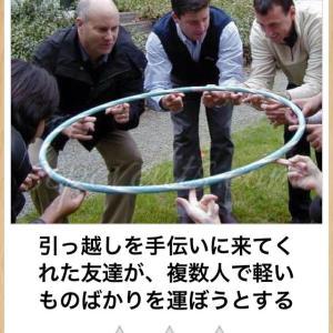 岡田佳子選手がプリンセス駅伝ゴール前で突然倒れ痙攣!!!