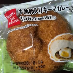 これ食べたことある?