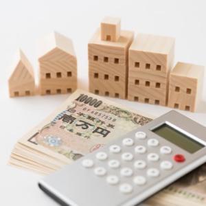 住宅ローンの支払い額